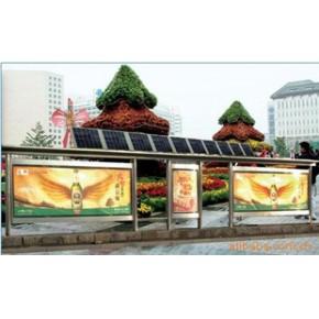 广告灯箱、户外广告灯、太阳能公交站牌