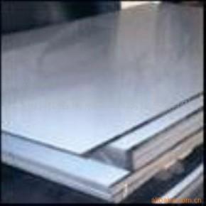 唐山不锈钢板 不锈钢管 不锈钢棒 定做各种非标