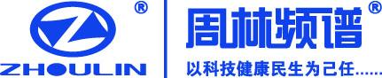 北京周林频谱科技有限公司