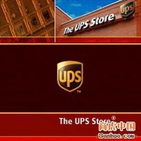 提供货代/国际快递/国际空运海运/UPS折扣价服务