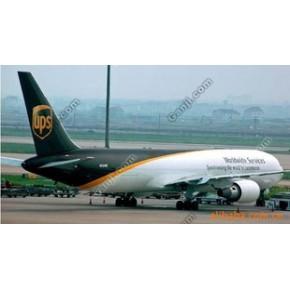 快递公司提供国际快递/国际空运/海运/UPS促销价