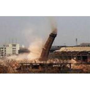 抚顺市专业高空工程|高空烟囱|高空拆除|烟囱拆除工程公司