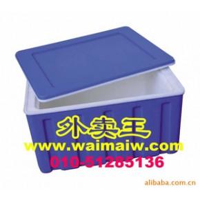 送餐箱、保温箱