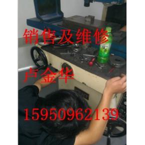 JL-614大同磨床维修,台灣磨床維修,磨床絲杆維修,昆山液