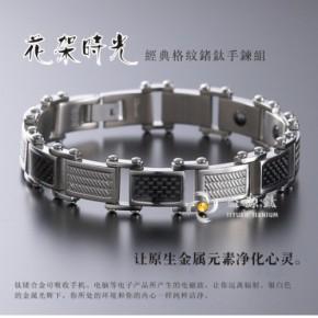 钛手链订做,来图生产钛手链,钛首饰 钛饰品批发
