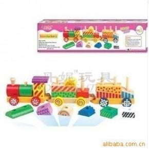 丹妮 木质 玩具 积木 儿童益智玩具 多彩形状积木