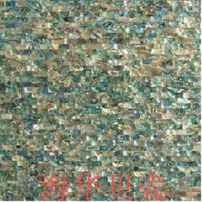纯天然贝壳马赛克瓷砖板,新西兰鲍鱼贝壳密拼板()