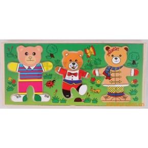 丹妮玩具 木质玩具 儿童玩具 小熊换衣 新三口之家
