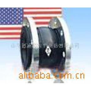 橡胶波纹管、膨胀节 AD7.0