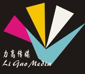 苏州力高广告传媒有限公司