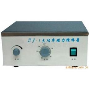 大功率磁力搅拌器 电动搅拌器
