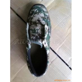 批发供应迷彩作训鞋,99迷彩作训鞋,迷彩鞋。