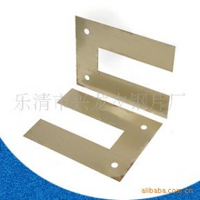 UI矽钢片,硅钢片,双线包电源变压器铁芯