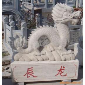 雕刻人物 动物 雕刻 汉白玉