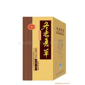 PVC烫金白酒木盒 高强度密度板