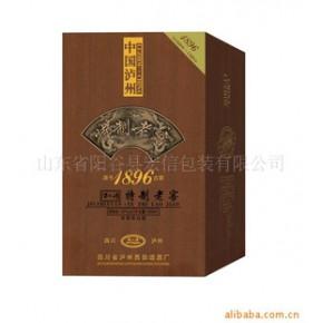高强度密度板腹膜盒 3(mm)