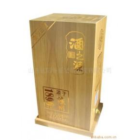 烫金PVC盒 天地盖盒型