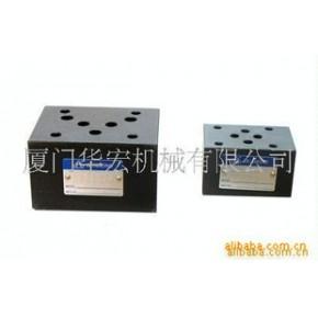 MCV叠加式单向阀、及各种类叠加阀、叠阀、液压阀