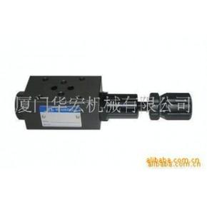 MBRV叠加式减压阀、及各种类叠加阀、叠阀、液压阀