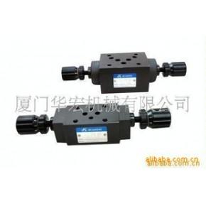 MTCV叠加式单向流量阀、及各种叠加阀、叠阀、液压阀