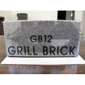 特价欧式Grill bricks