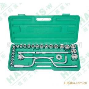 专业汽修汽保工具汉斯28件套筒组套工具