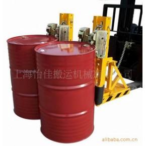上海怡佳EASYLIFT重型油桶夹(2DE)