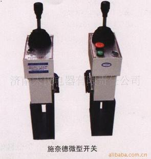 微型单相起重机到正开关接线图
