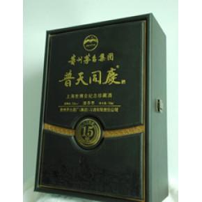 红酒皮盒新品现货皮盒价格促销