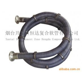 订做各型号港口吸排重油复合软管