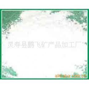 钙粉、重钙粉 重质碳酸钙