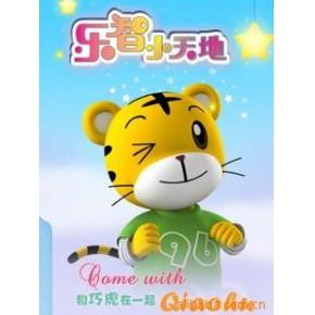巧琥 贝贝版3DVD合一DVD 0-1岁入门篇动画