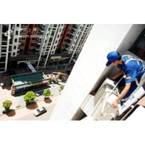 深圳南山空调维修,深圳南山海尔空调维修服务