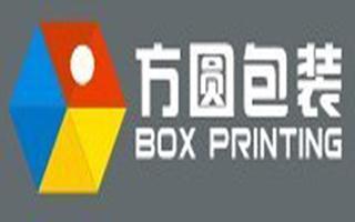 广州方与圆纸制品有限公司