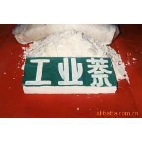 优质煤焦油、工业萘固体()