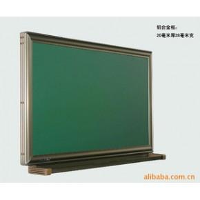 金属白板,教学白板,进口白板