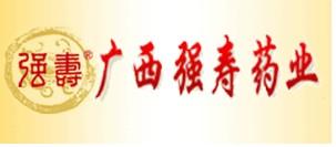 广西强寿药业集团有限公司