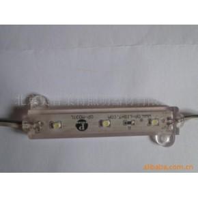 专业生产LED模组 贴片模组 发光字模组