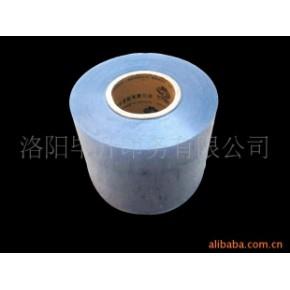 PVC硬片药用pvc硬片药品包装用PVC硬片