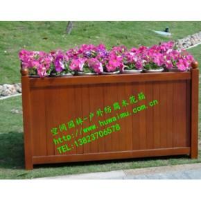 深圳防腐木花箱 防腐木花盆 木质花盆 木质花箱