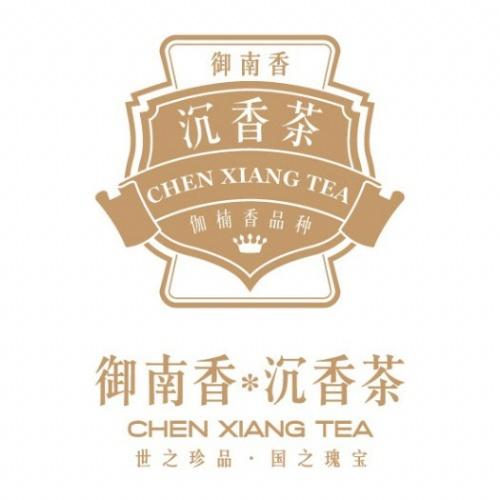 深圳御南沉香生物科技开发有限公司
