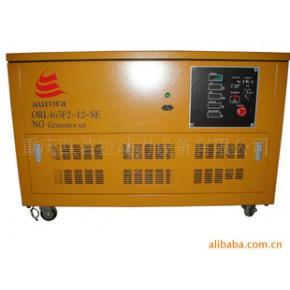欧若拉18KW天然气发电机