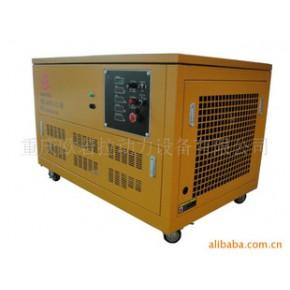 欧若拉18KW液化石油气发电机
