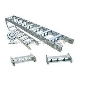 65Mn钢制拖链、钢铝拖链 长春钢制拖链厂家、新型钢制拖链