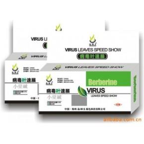 农药-杀菌剂-针对小叶、卷叶、花叶、等病毒病