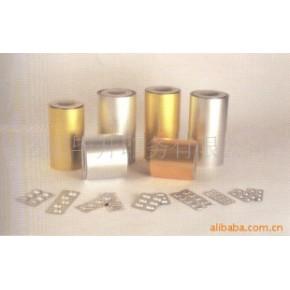 铝箔冷冲压成型铝,冷冲压成型药用复合硬片