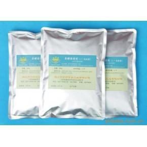 食醋澄清剂(Ⅰ—高效型)