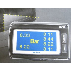 多种胎压监测器 便携式 13KG