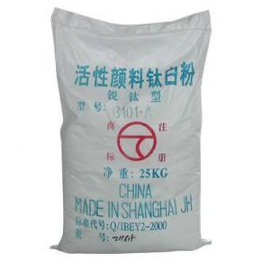 21世纪全球钛白粉市场的发展状况