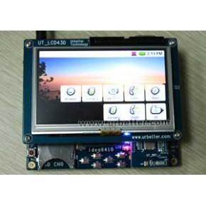7寸群创原装液晶(带触摸、驱动板)ARM11开发板 S3C6410开发板 友坚idea6410  三星6410开发板